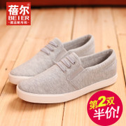 What lazy Lok Fu shoes shoes canvas shoes men Korean leisure shoes flat shoes fall 2015 a pedal package mail