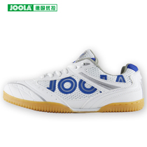 Joola excellent Lajoura table tennis shoes men and women shock absorber anti-skid game shoes professional table Tennis Sneakers
