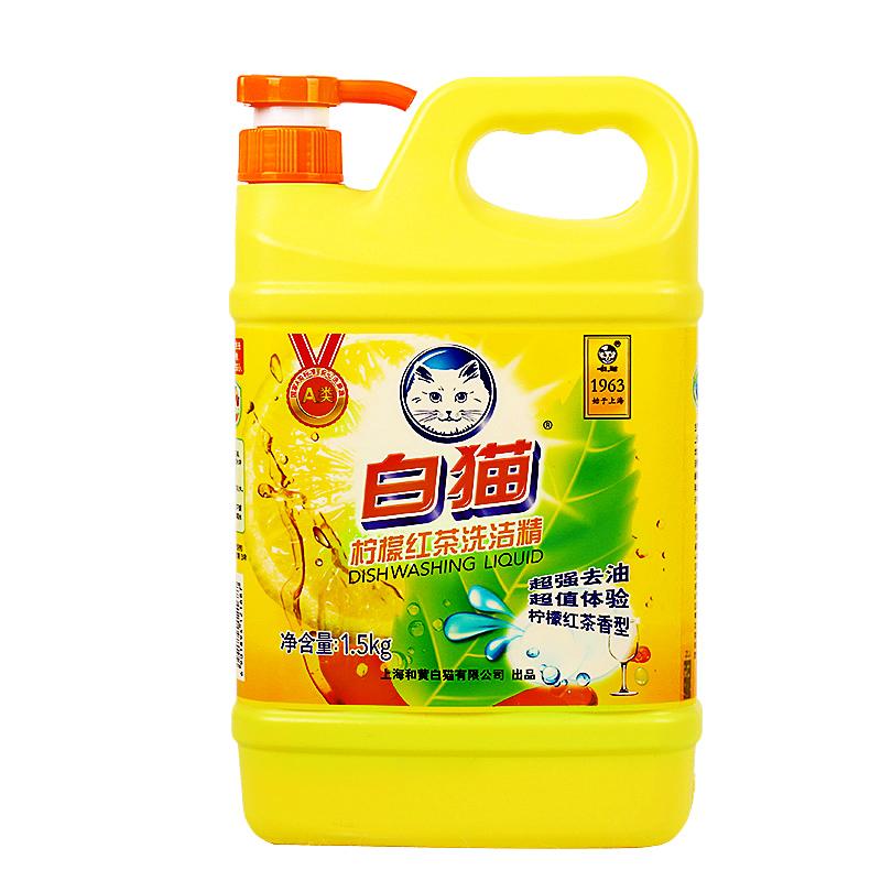 【 рысь супермаркеты 】 белый кот лимон черный чай мыть чистый хорошо моющее средство идти масло грязный не больно большой ручной в бутылках 1.5kg