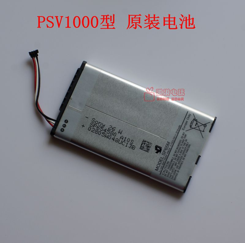 Абсолютно новый оригинальный PSvita1000 встроенный аккумулятор PSV главная эвм аккумулятор PSV1000 оригинальная батарея