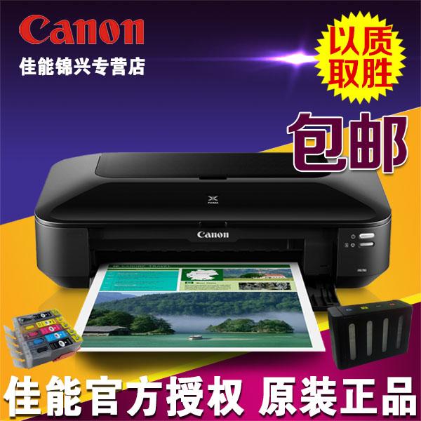 佳能ix6780彩色照片A3喷墨打印机办公CAD图纸不干胶连供连喷打印