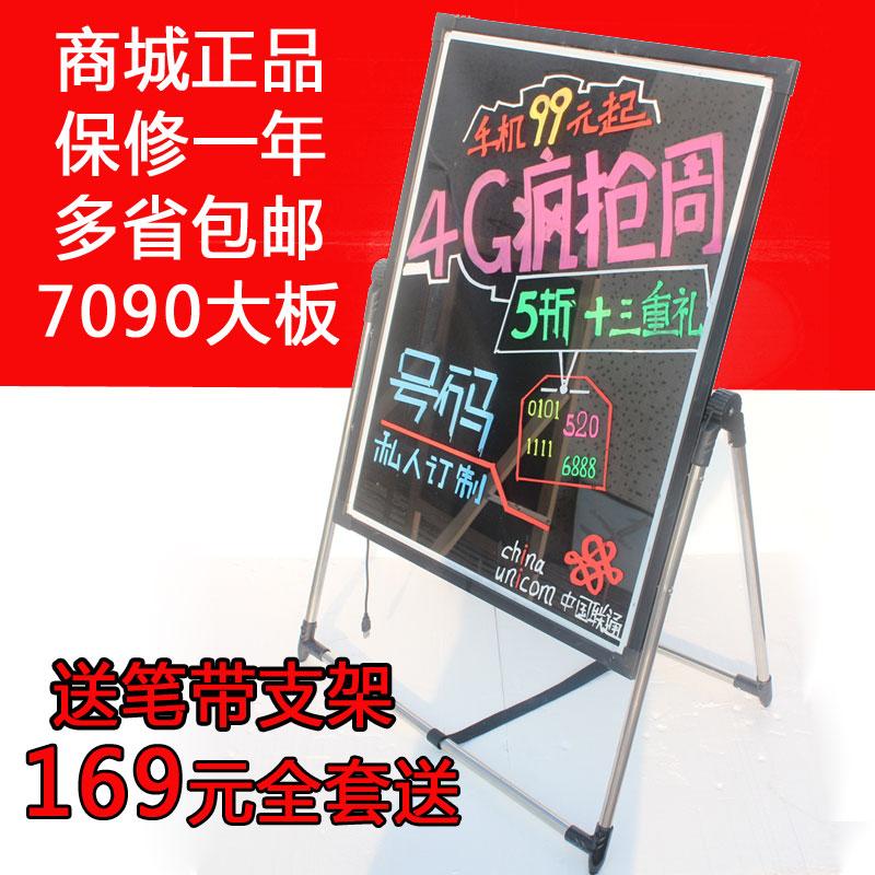 Кнопка врассыпную LED электронный флуоресценция доска 70 90 больших реклама карты свет классная доска стоять стиль шоу общественное сказать карты wordpad