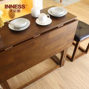 英尼斯 进口小户型实木创意折叠餐桌椅组合简约现代长方形饭桌