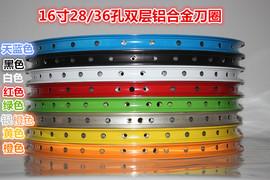 正品POWER 16寸双层铝合金刀圈 折叠自行车车圈钢圈 16x1.5/1.75