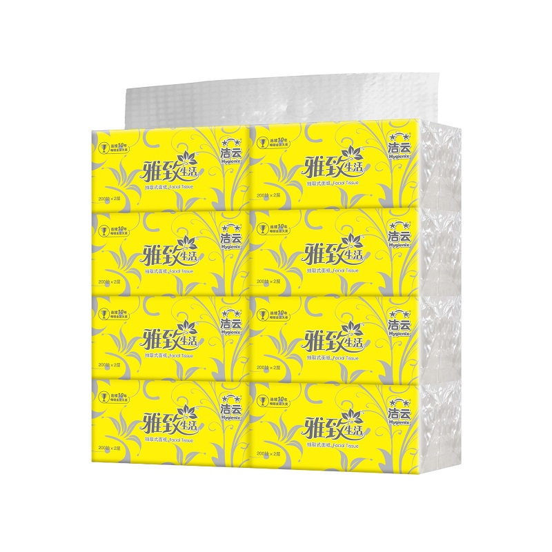~天貓超市~潔雲紙巾抽紙雅致 200抽8包麵巾紙餐巾紙家庭裝