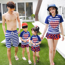 New parent-child beach pants split skirt flat angle thin shade swimsuit hot spring a four-mouthful bathing suit
