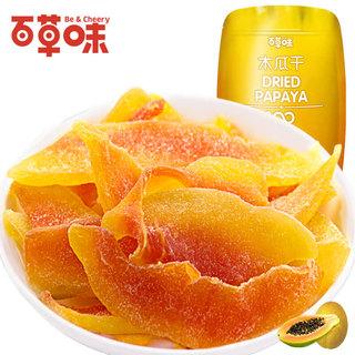 Сушёная папайя,  【 сто травяной - папайя сухой 100gx2 мешок 】 нулю еда фрукты сухой мед консервы кислота сладкий фрукты засахаренный, цена 308 руб