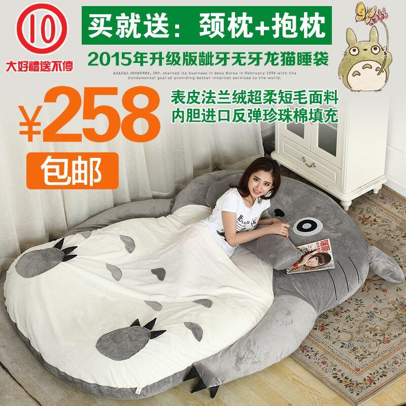 Totoro Sleeping Bag Bed Cartoon