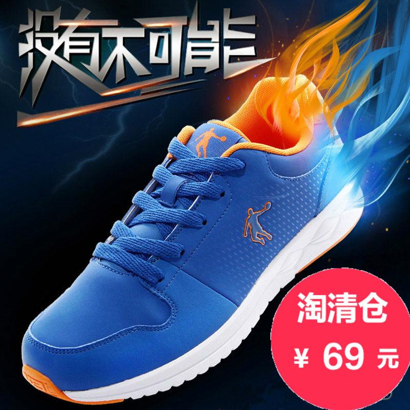 喬丹男鞋跑鞋2016 基礎入門跑步鞋緩衝 鞋男XM4540342