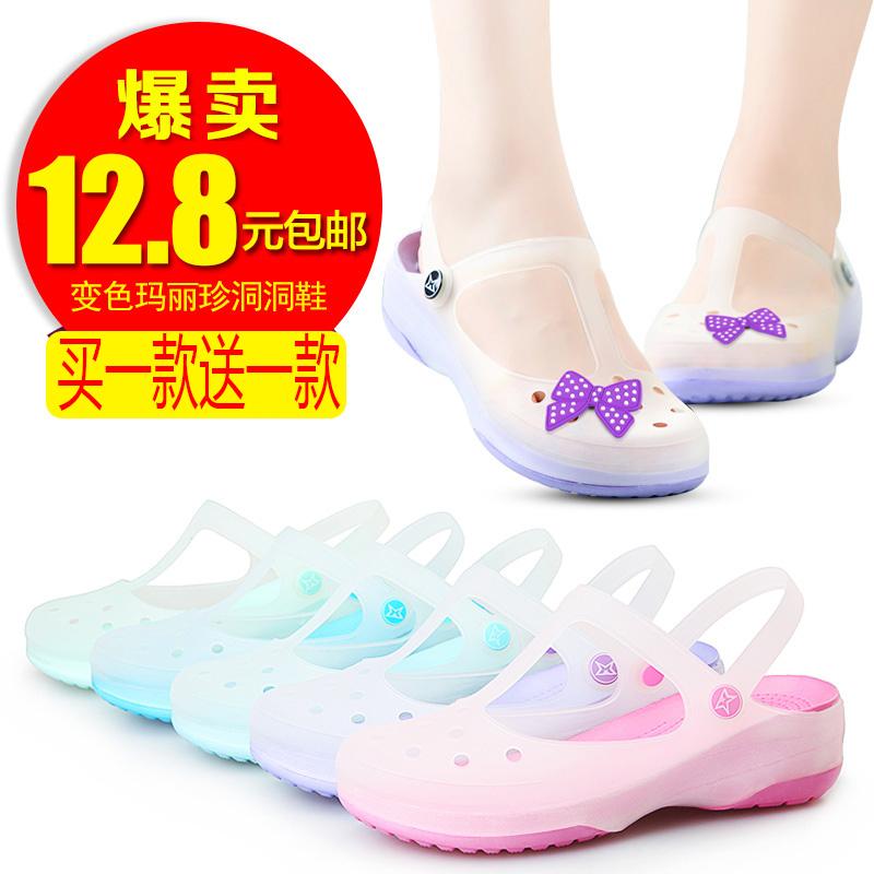 2017 новый обесцвечивать отверстие обувь женщина прохладно летом обувной женщина сад желе корейский песчаный пляж шлепанцы скольжение клинья дикий