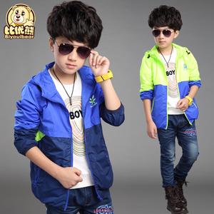 童装男童夹克外套韩版潮风衣开衫春装大童10-12-15岁儿童上衣