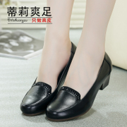 2015 spring new career OL commuting in a stylish leather shoes casual diamond light and comfortable shoes