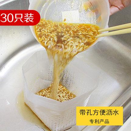日式厨房水槽过滤网垃圾袋菜盆自立式剩饭水切袋排水口防堵沥水袋