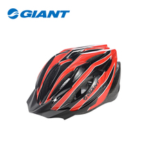 GIANT Giant GX5 integrated mountainous road bicycle riding helmet