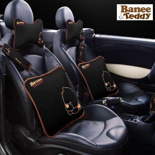 班尼泰迪 卡通汽車內飾用品套裝安全帶護肩套手刹套排擋套