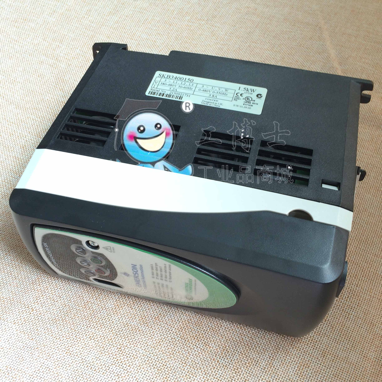 工博士 愛/艾默生 SK2202 三相220V 5.5KW 預定產品 歡迎咨詢