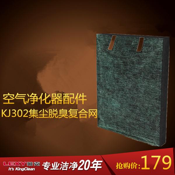 [连云港莱克1号店净化,加湿抽湿机配件]莱克空气净化器配件KJ302过滤网海月销量0件仅售220元