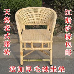 藤椅老人藤椅竹藤椅手工竹椅子 天然办公藤椅高靠背椅老式