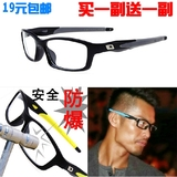 370546a4864e USD $16.97; Nicholas Tse Lin Dan with eyewear men running outdoor sports  football basketball glasses myopia can be