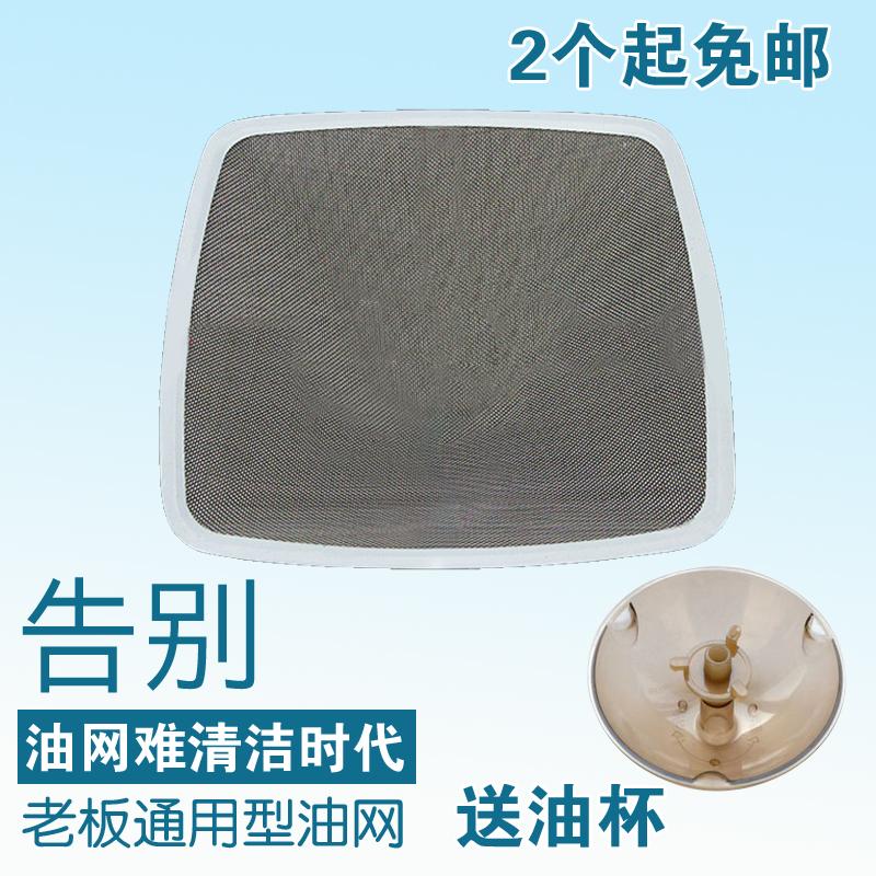 Джокер привлечь вытяжной станок фильтр масло чистый cxw-200-8210/8008/8310 босс вытяжной станок фильтр
