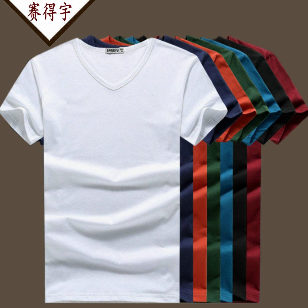 夏季男士短袖t恤男装纯色v领打底衫纯棉半袖男修身圆领纯黑白衣服