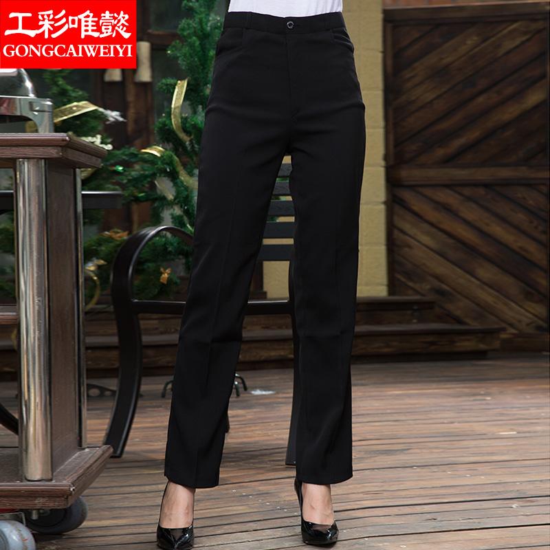酒店工作服 裝 黑色女褲 服務員工作褲子加厚黑色直筒褲工作褲