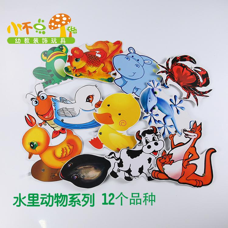 Детский сад сделать игра декоративный заставка ребенок производительность реквизит обучение статьи вода в животное головной убор полностью