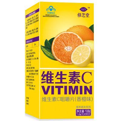 修芝堂 维生素C咀嚼片(香橙味) 1.2g/片*90片 券后9.9元包邮