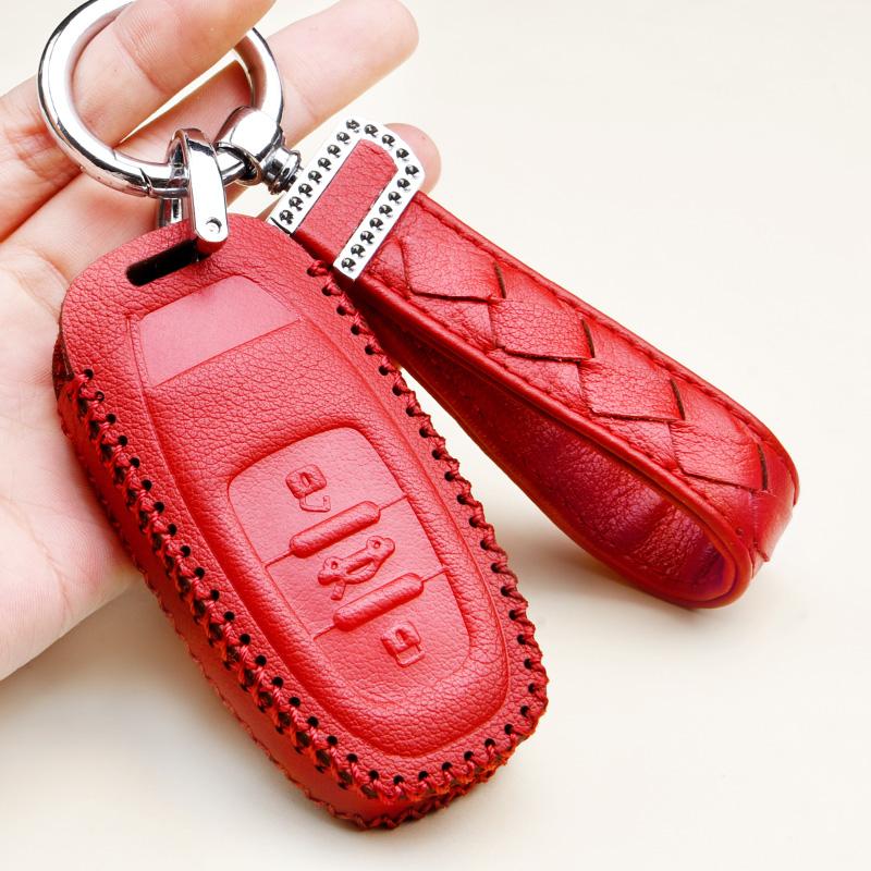 适用奥迪系列真皮钥匙包优惠价20元销量134件