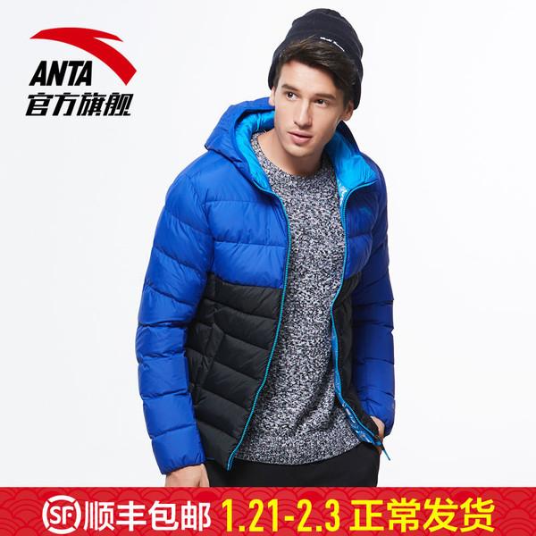 Anta 2016 new winter fashion men's hooded down jacket thick warm sportswear 15,647,911