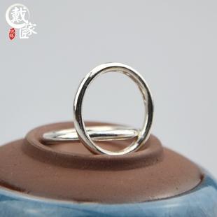 戴家匠999纯银戒指手工订做 足银光面圆环关节 男女尾戒情侣对戒
