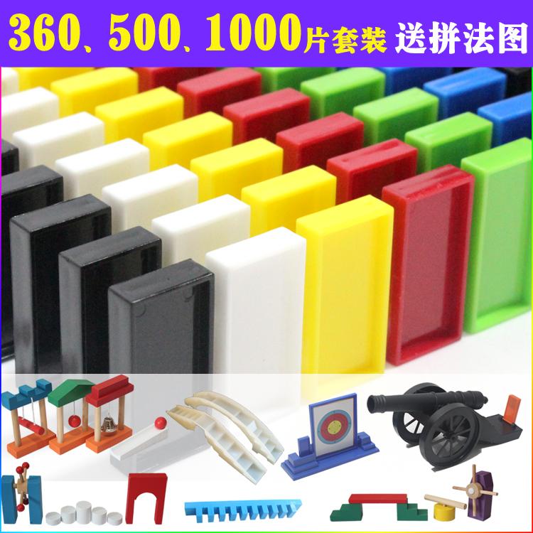 Пластик домино кость карты ребенок 500 блок 1000 лист стандарт головоломка сила мужской и женщины ребенок строительные блоки система орган игрушка