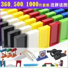 Детское домино Gagaku Chi 500,1000