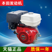 Authentic Japanese Honda GX390 four-stroke air-cooled gasoline engine for agricultural industrial use