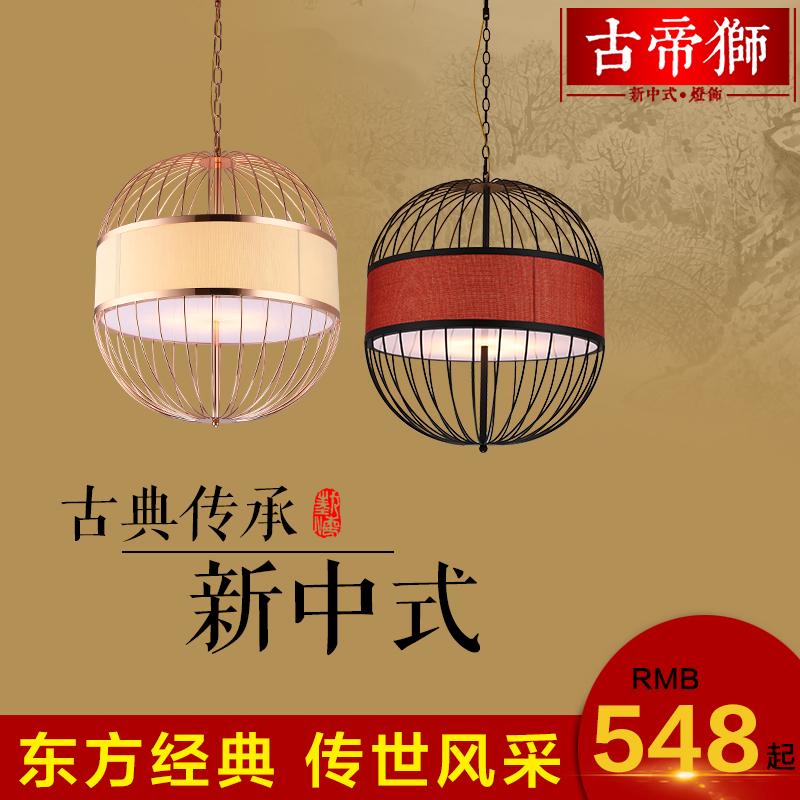 新中式餐厅吊灯鸟笼铁艺灯酒楼灯电镀玫瑰金色工程装修灯酒店定做