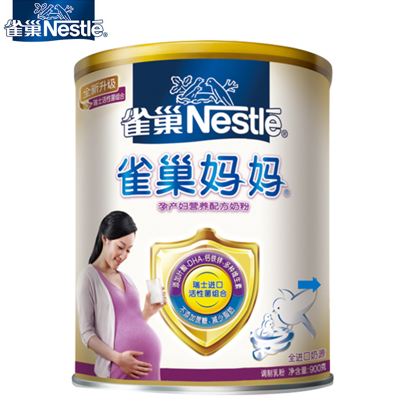 ~天貓超市~Nestle 雀巢媽媽孕產婦配方奶粉罐裝 900g 罐