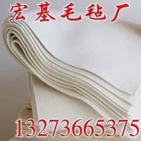 Все виды спецификация промышленность шерсть войлок высокой плотности высокотемпературные поглощать масло печать войлок поглощать звук изоляция с анти- пыль 10mm