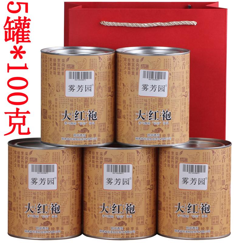 Супер Wuyi Рок Чай da Hong Pao чай 500 g Фуцзянь oolong чай в оптом Оптовая подарочной коробке