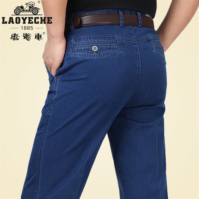 Spring and summer ultra thin mercerized cotton middle aged jeans mens loose straight mens jeans high waist casual pants