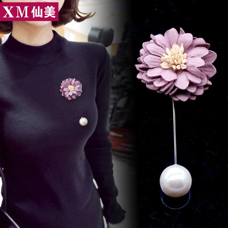 日韩版时尚胸针女百搭韩国胸花领针领花花朵别针丝巾扣毛衣配饰品