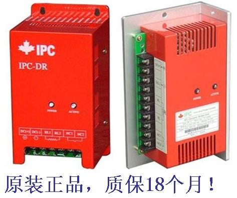 【 качественная оригинальная продукция 】 система исправлена юань IPC-DR-1L 0.75-22KW 18.5 15 11 7.5 5.5KW