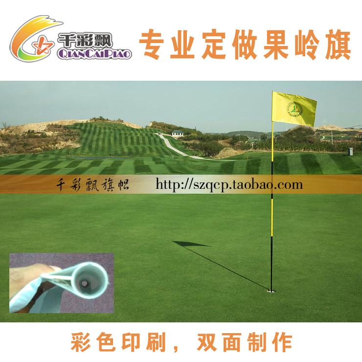 Зелень флаг сделанный на заказ гольф суд баннер флаг сын индивидуальный гольф конкуренция баннер цвет флаг команда флаг