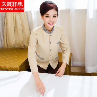 Room cleaning clothes long sleeves floor hotel maid clothes hotel uniforms fall and winter clothes hotel cleaning