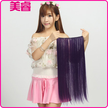 Deep purple The line of hair wigs and hair pieces A type of colored wig piece FIIP bleaching HAIR straight IN