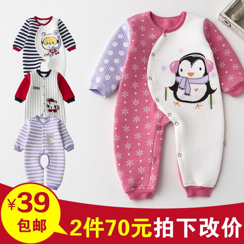 Хлопка с длинным рукавом onesies Xie Jin, осень/зима долгого обхода baby onesies младенца подняться одежду с длинным рукавом