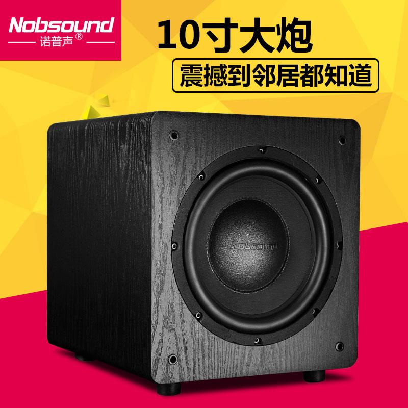 Nobsound/ обещание генерал звук SW-100 избыточный вес существует источник 10 дюймовый сабвуфер динамик существует источник сабвуфер звук