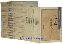 历史小说正版图书以小说形式全景式描绘晚清社会高阳作品册10全套全集共慈禧全传