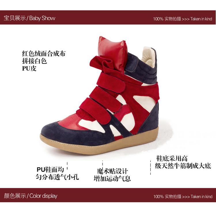 Корейский досуг заклинание магии невидимости 2015 падения цвета, добавив талль обувь женская обувь