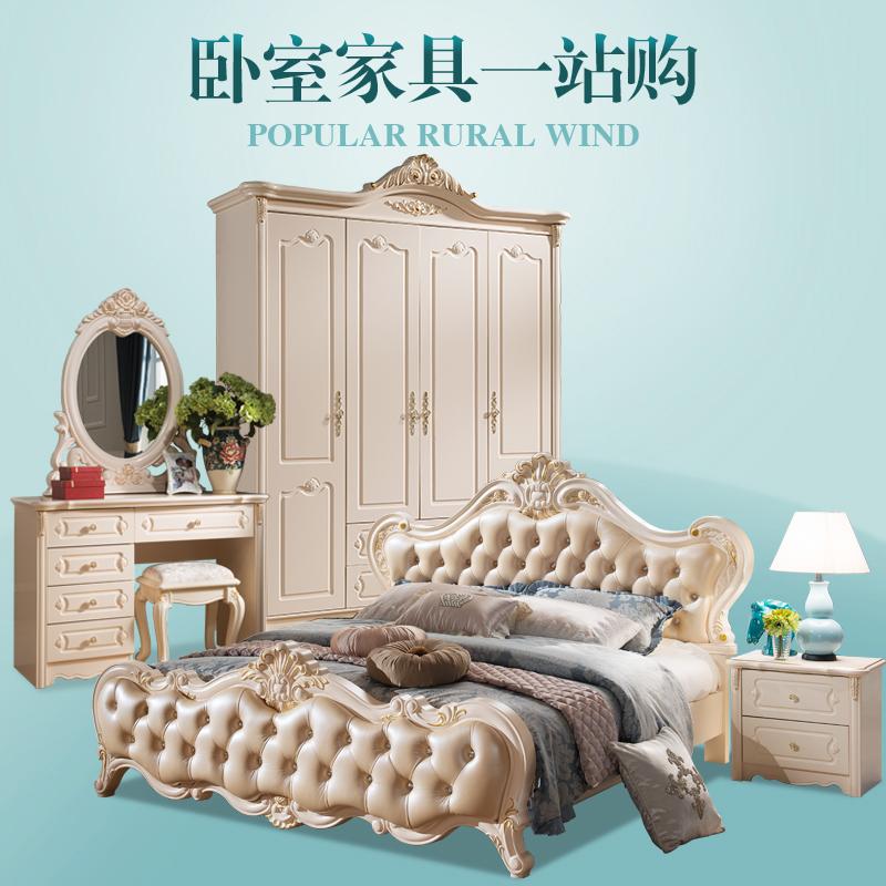 Спальня мебель набор комбинации континентальный кровать + тумбочка + четыре двери гардероб + комод полный мебель пять частей