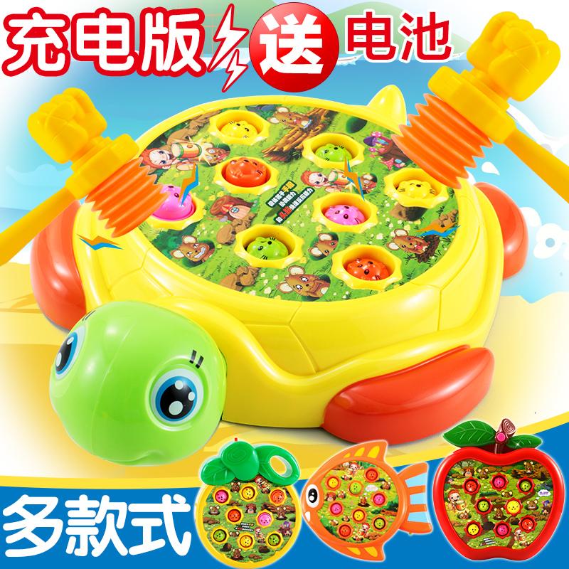 儿童电动打地鼠玩具婴儿益智音乐4幼儿敲击游戏机2宝宝玩具3-6岁